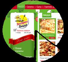 Интернет магазин пиццы
